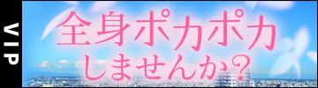 北海道の4月はまだまだ寒い!全身ポカポカしませんか?